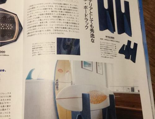 雑誌Blue.にコラボ商品が掲載されています